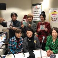 かわさきFM 、DJノブのディアフレンド本年度最後の放送!