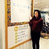 cocora POP UP SHOP 阪神百貨店4階 3日目!