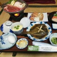 [白老]竹浦何時もの富士の湯温泉ホテルです。