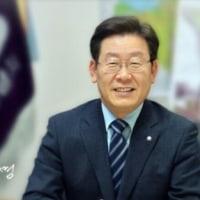 【KSM】韓国版トランプ?の城南市長、李在明氏「朴大統領は日本のスパイ」=過激発言で次期大統領選の有力候補に浮上