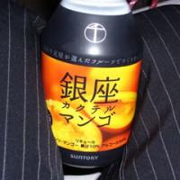 熊野紀行♪