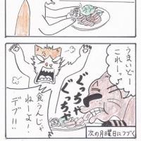 キッチンうずら(2)