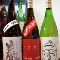 関東地方の日本酒 其の27