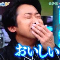 お〜ちゃんの可愛さ爆発!!!