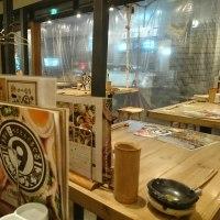 ここのつ食堂(東岡崎駅)