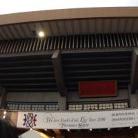 武道館場外レポ