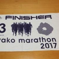 洞爺湖マラソン、完走!