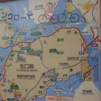 しまなみ海道生口島のたび