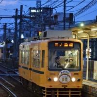 東京都電 荒川車庫前(2017.3.25) 夕方の7022