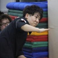 豊島支部、文京支部合同講習 世界大会金メダリスト2名をお迎えして