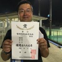 市民シングルス 2016.11.13