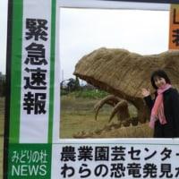 リニューアル後の仙台市農業園芸センター