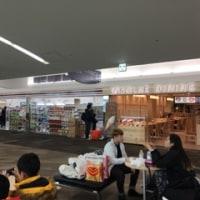 2月の釜山はノープラン^^ 1日目 vol.1 友達が迎えに来てくれました^^