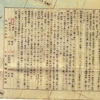 日本輿地全図(伊能忠敬作)の前書き