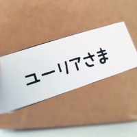 キーホルダー当選発表☆