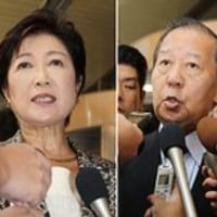自民党本部への勧告 お知らせ(22)