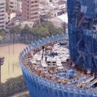 東京スカイツリー「落ちぬ・落とさぬ」確実に