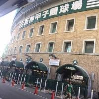 甲子園、まず1勝!!