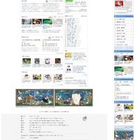 ポータルサイト「goo」と生誕300年記念「若冲展」がコラボ、「鳥獣花木図屏風」版gooトップページ提供開始