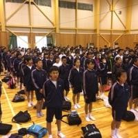 自然学舎 3日目(最終日)