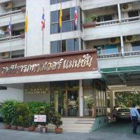 タイ国の安いアパート