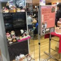東京イースト21 ワークショップありがとうございました!