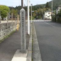 箱根宮の下の富士屋ホテルは、ホテル自体が観光名所でした!