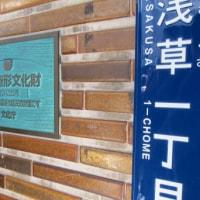 浅草神谷バー