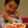 王子、4歳になる!