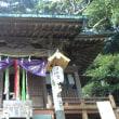 走水神社1