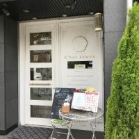 RESTAURANT C'EST SYMPA (レストラン セ・サンパ)
