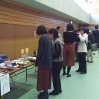 """触感時計""""タック・タッチ""""、アイフェスタ2017in横浜で展示・デモ"""