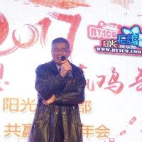 B1Z & 陽光倶楽部 年会