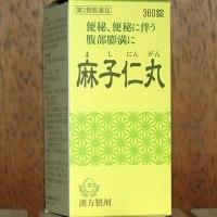 杏仁(きょうにん)の解説・杏仁の入った便秘薬・クラシエ薬品麻子仁丸