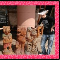 ★初めての浜松フルーツパーク☆