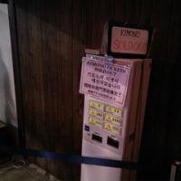 大阪くらしの今昔館は訪日客で一杯