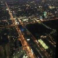 2017大阪の旅1