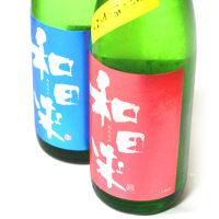◆日本酒◆山形県・渡會本店 和田来 特別純米 出羽きらり 生酒 & 酒の華 etc全4アイテム