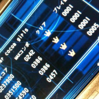 8月10日(火)のつぶやき:PSPでミク2やってる。あとハマコー逮捕とか。