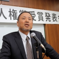 沖縄県民の悲願を破壊する安倍政権の方策