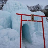 第39回支笏湖氷濤まつり