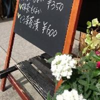 やっと新茶シーズン、一息(^^)