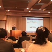 ICT機器の整備計画/校務情報化の推進