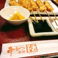 串かつ料理・活