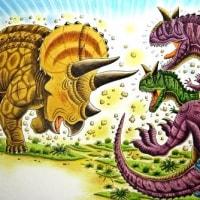 カルノタウルス2