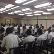 石川遠征3日目