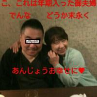 ◆ 休憩タイム:りりぃさんの<ねんごろ写真館♥>◆