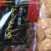 北野エース盛岡カワトク店