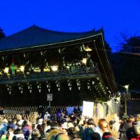 奈良東大寺 お水取り