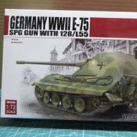 ドイツ軍 E-75 128/L55自走砲を作る
